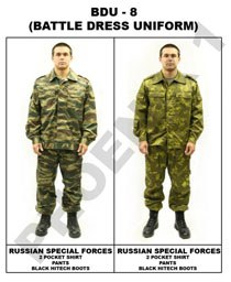 BATTLE DRESS UNIFORM